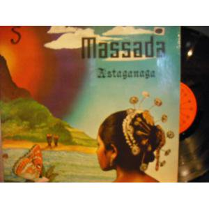 Massada/Astaganaga