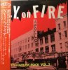 V.A/NY On Fire Bobby's Harlem Rock Vol. 2