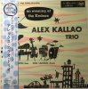 Alex Kallao/An Evening At The Embers