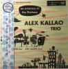 Alex Kallao/An Evening At The Embers