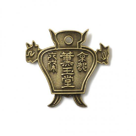 薫玉堂 香立 ロゴマーク