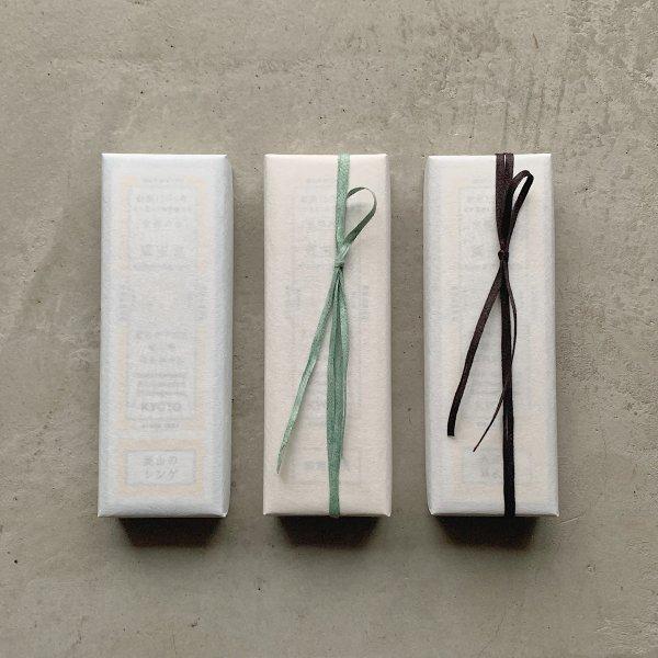 包装(和紙)