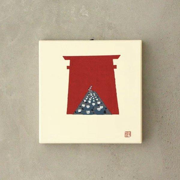 芸艸堂 木版画パネル 嫁入