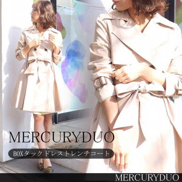 MERCURY マーキュリー BOXタックドレストレンチCT 001720000401 【17SS1】【SALE】【60%OFF】
