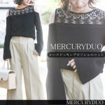 MERCURY マーキュリー レースドッキングオフショルニット 001722600601 【17SS1】【SALE】【60%OFF】<img class='new_mark_img2' src='https://img.shop-pro.jp/img/new/icons20.gif' style='border:none;display:inline;margin:0px;padding:0px;width:auto;' />