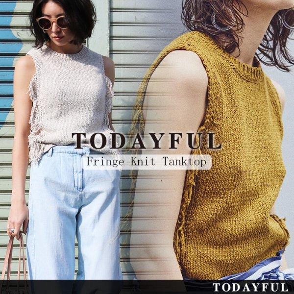 TODAYFUL トゥデイフル Fringe Knit Tanktop 11710532 【17SS2】【人気商品】