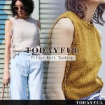 TODAYFUL トゥデイフル Fringe Knit Tanktop 11710532 【17SS2】【人気商品】<img class='new_mark_img2' src='https://img.shop-pro.jp/img/new/icons31.gif' style='border:none;display:inline;margin:0px;padding:0px;width:auto;' />