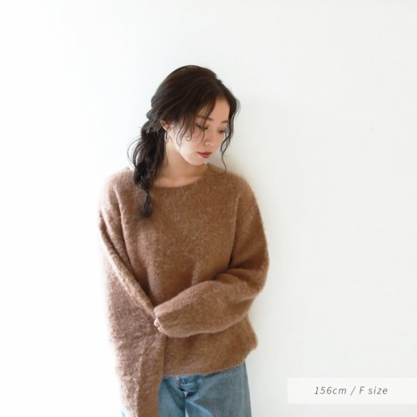 TODAYFUL トゥデイフル Mohair Tie Knit 11820545 【18AW2】【新作】