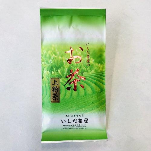 お寿司屋さんでお馴染み 「上粉茶」100g袋入※茶殻がでます!! [1]