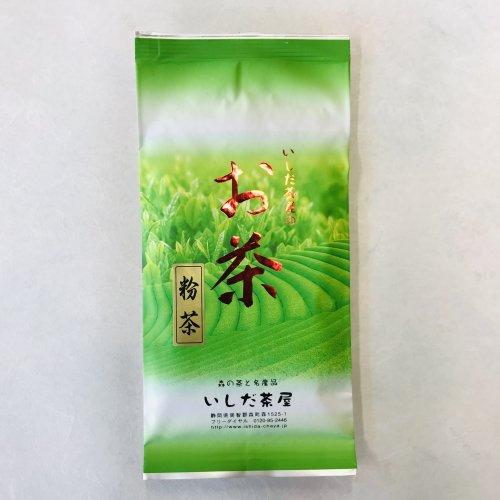粉茶100g袋入