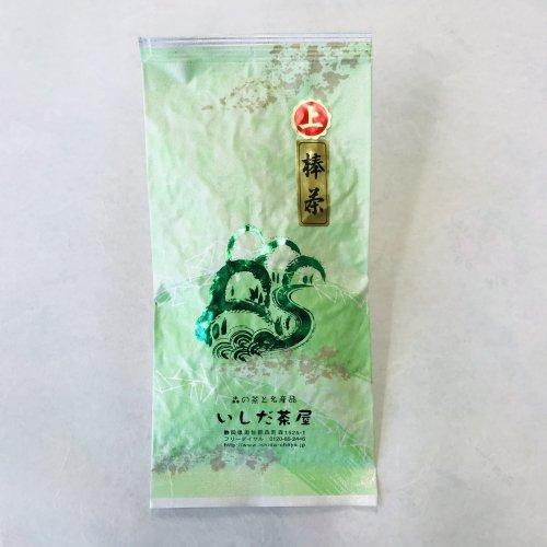上級茶から集められた「上棒茶(茎茶)」100g袋入 [1]