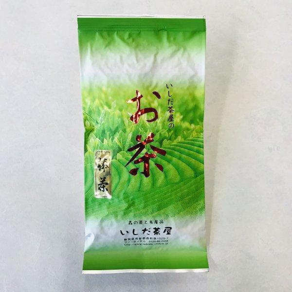 甘くてさっぱりした味わい 「棒茶(茎茶)」100g袋入
