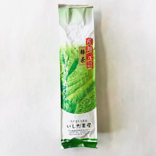 一番茶の棒茶 「お徳用棒茶(茎茶)」280g袋入 [1]