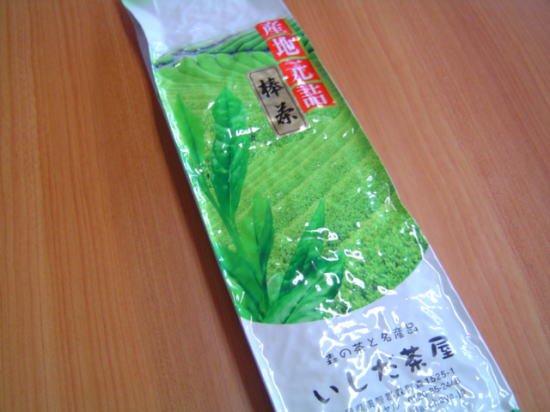 一番茶の棒茶 「お徳用棒茶(茎茶)」280g袋入 [3]