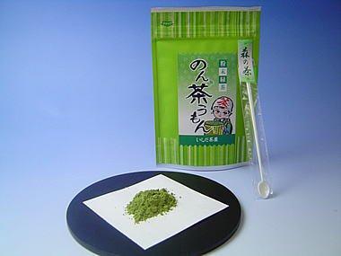 """料理にも焼酎割りにも使える「のん茶""""(ぢゃ)うもん(粉末煎茶)」50g袋入 [3]"""
