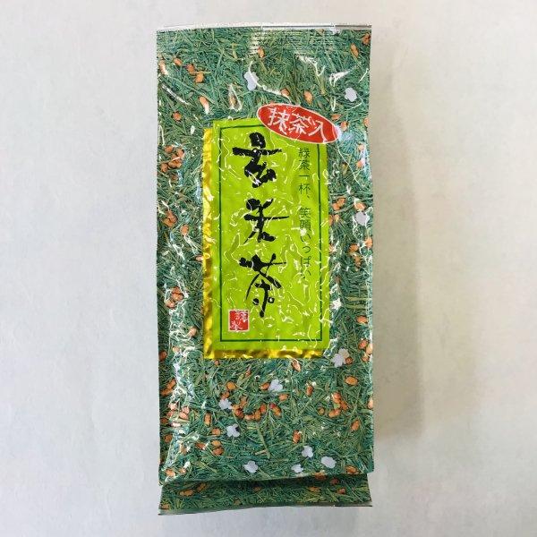 玄米の香ばしい香りがおいしい「抹茶入玄米茶」200g袋入