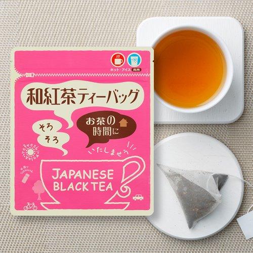 和紅茶ティーバッグ・上ほうじ茶ティーバッグ 2g×20ヶ入
