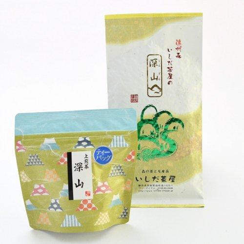 【和チャック】 シリーズ深山 ティーバッグ 11個入り [2]