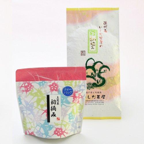 初摘み ティーバッグ11個入り 【和チャック】シリーズ [2]