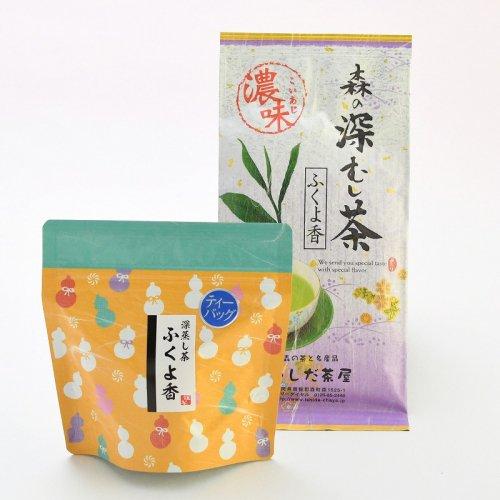 【和チャックシリーズ】 森の深蒸し茶「ふくよ香」 ティーバッグ 11個入り [2]