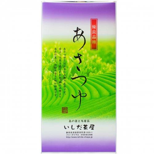 天然玉露の品種 「あさつゆ」100g袋入 [2]