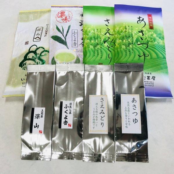 【お試しセット】 人気の上級煎茶4種類