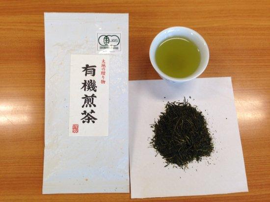 有機煎茶80g袋入 [2]