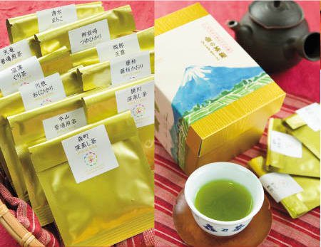 金の茶箱(きんのちゃばこ)静岡茶飲み比べ一煎パック詰め合わせ(8g×10産地) [1]