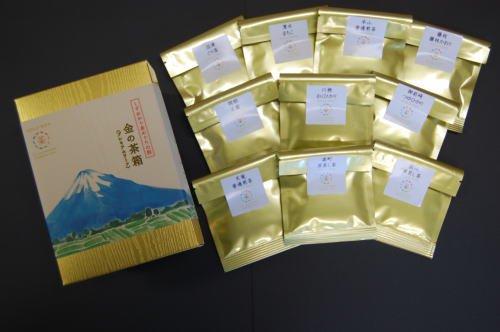 金の茶箱(きんのちゃばこ)静岡茶飲み比べ一煎パック詰め合わせ(8g×10産地) [2]