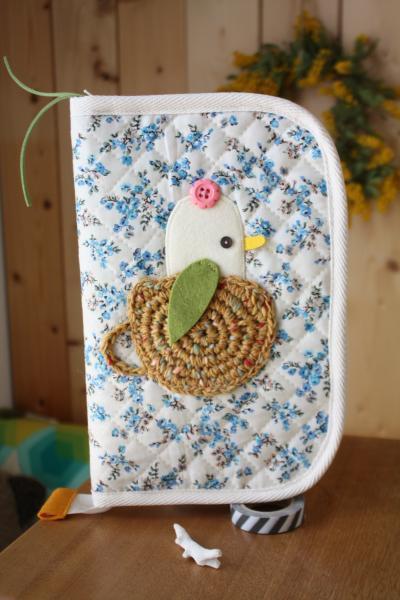 母子手帳ケース / キルティング カップinトリ