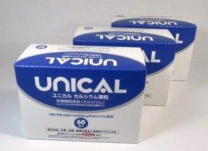 【送料無料】ユニカルカルシウム顆粒60包×3箱セット 【当日発送可】カルシウム吸収率は牛乳の約1.35…