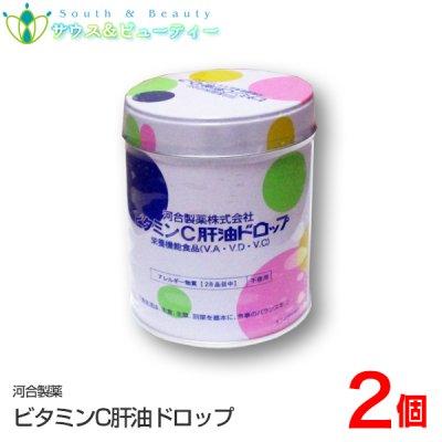 【送料無料】 ビタミンC肝油ドロップ 300粒 6缶セット(河合製薬)