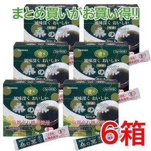 【送料無料】 京都産有機桑使用 特選 桑の葉 顆粒末(60包)6箱