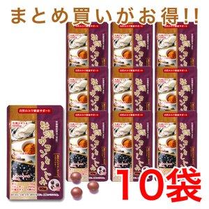 牡蠣ウコンとオルニチン(しじみ)10袋セット