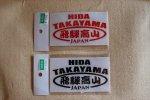 HIDATAKAYAMA 飛騨高山JAPANステッカー
