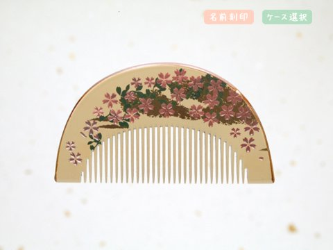 桜蒔絵 半月(中) 霞(白)