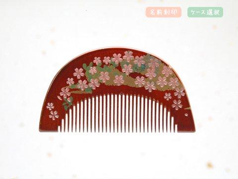 桜蒔絵 半月(中) 霞(すり)