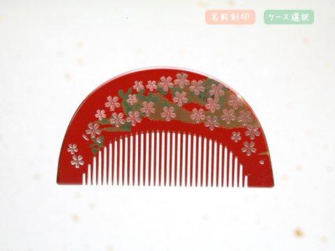 桜蒔絵 半月(中) 霞(朱)
