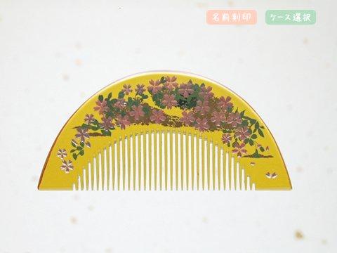 桜蒔絵 半月(大) 霞(黄)