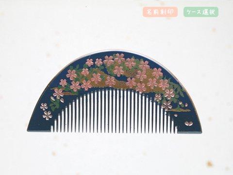桜蒔絵 半月(大) 霞(青)