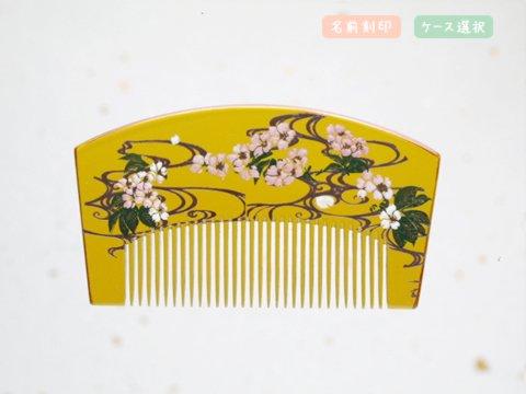 桜蒔絵 扇形 水面(黄)