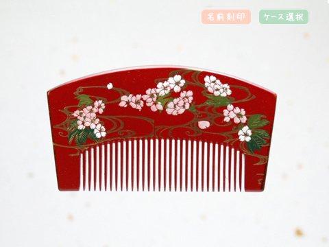 桜蒔絵 扇形 水面(朱)