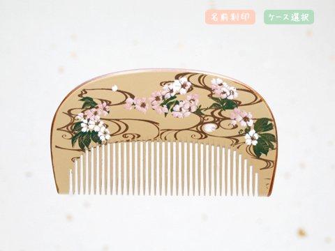 桜蒔絵 花櫛(小) 水面(白)
