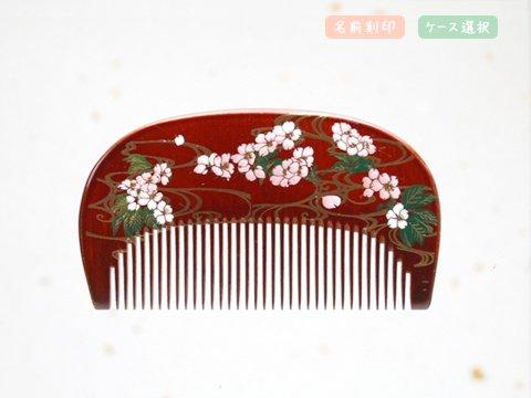 桜蒔絵 花櫛(小) 水面(すり)
