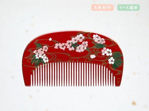 桜蒔絵 花櫛(小) 水面(朱)