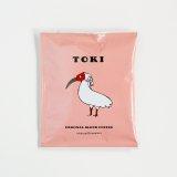 【トキ】ヒッコリードリップコーヒー