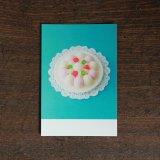【Loule】ポストカード 甲斐みのり『アイスの旅』アイスケーキ