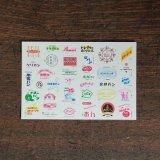 【Loule】ポストカード 甲斐みのり『地元パン手帖』ロゴ