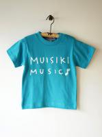 muisiki music kidsTシャツ_turquoise