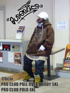 【 PRO CLUB プロクラブ 】 パーカー PULLOVER 12.5oz HEAVY HOODIE (BROWN)